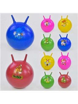 Мячи для фитнеса, детские массажные, прыгуны. [74912]