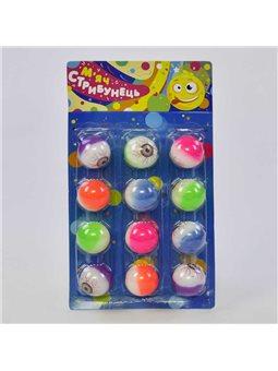 Мячи для фитнеса, детские массажные, прыгуны. [74850]
