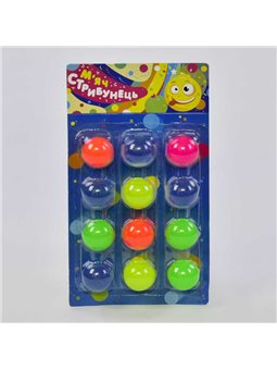 Мячи для фитнеса, детские массажные, прыгуны.