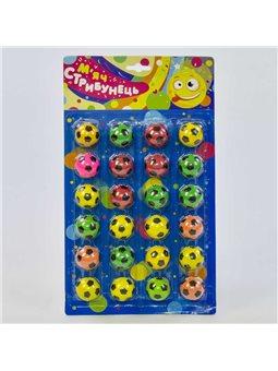 Мячи для фитнеса, детские массажные, прыгуны. [74854]