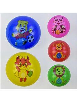 Мячи для фитнеса, детские массажные, прыгуны. [74995]