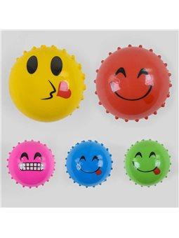 Мяч резиновый С 37847 (600) 14 см, 5 цветов [80027]