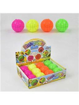 Мячи для фитнеса, детские массажные, прыгуны. [65770]