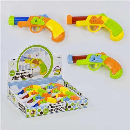 Фото Пистолеты пулевые, музыкальные, трещотки [78036]