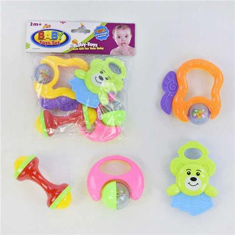 Фото Погремушки. Пищалки. Заводные игрушки [71930]