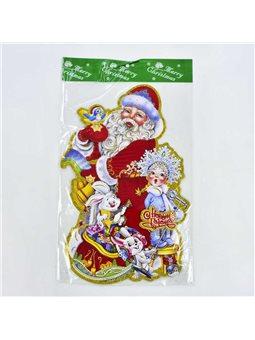 Деды Морозы. Новогодняя атрибутика [70166]