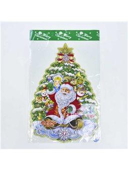 Деды Морозы. Новогодняя атрибутика [70168]