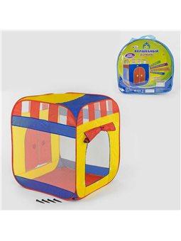 Палатки, корзины для игрушек [64039]