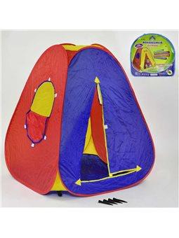 Палатки, корзины для игрушек [36808]