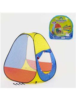 Палатки, корзины для игрушек [57367]