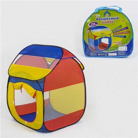 Фото Палатки, корзины для игрушек [36782]