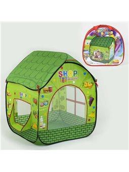 Палатки, корзины для игрушек [37157]