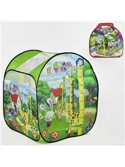 Палатки, корзины для игрушек [37158]