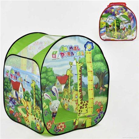 Фото Палатки, корзины для игрушек [37158]