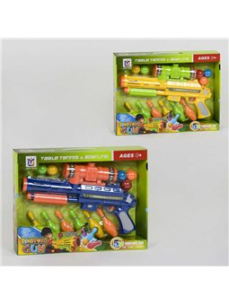 Пистолет 648-18 (36/2) 2 вида, с мягкими шариками-пулями, в коробке [82260]