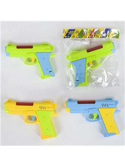 Пистолет 6667 В (480/2) 3 цвета, свет, звук, в кульке [80065]