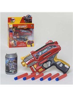 Пистолет SB 493 (72/2) 3 идв, в коробке [83041]