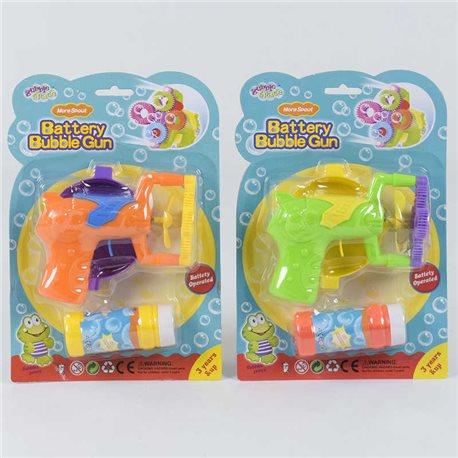 Фото Игрушки с мыльными пузырями [77123]