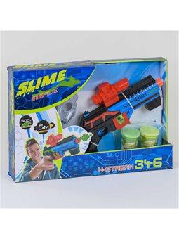 Пистолет с лизуном CH 346 (32) маска, мишень, 2 баночки слайма, в коробке [79009]