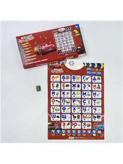 """Плакат 7289 """"Букваренок"""" Play Smart (12/2) русский язык, в коробке [23971]"""