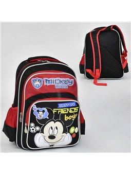 Рюкзак школьный N 00199 (30) 3 кармана [67318]