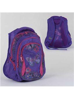 Рюкзак школьный С 36286 (36) 2 отделения, 3 кармана, ортопедическая спинка [77122]