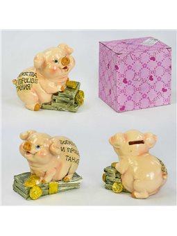 Сувенир C 30162 Свинья-копилка с пожеланиями (48) 1шт в коробке [69630]