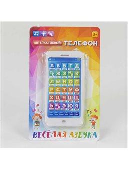 Телефон W 004 (120/2) световые и звуковые эффекты, русская озвучка, на листе [80428]
