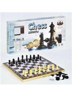 "Шахматы ""3 в1"" F 22016 (48) деревянная доска, в коробке [70207]"