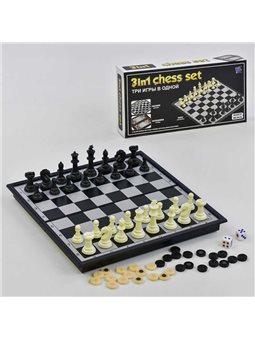 Шахматы 9518 (60) 3 в1, магнитные, в коробке [19310]
