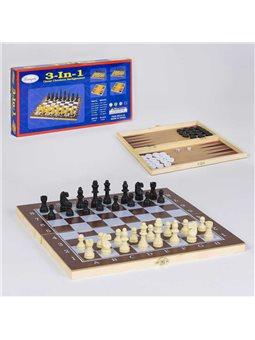 Шахматы деревянные С 36811 (54) 3 в 1, в коробке [78065]