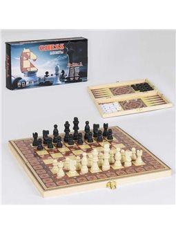 Спортивные и логические игры [78071]