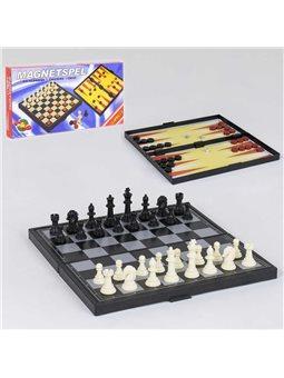 Шахматы пластик С 36815 (48) магнитные 3в1, в коробке [78068]