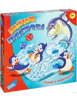 """Игра детская настольная """"Пингвины"""" [Ки018291]"""