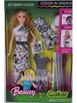 """Кукла """"Модница"""" [Ки022122]"""