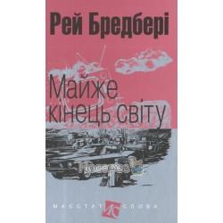 """Моя первая книжка """"КМ Букс» (укр.)"""