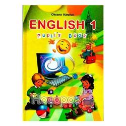 """Учебник по английскому языку 1 кл. """"Либра Тер"""