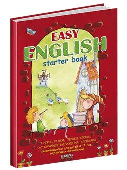 Легкий англійський (російською та англійською мовами). Повнокольорове видання. Посібник для дітей 4-7 років, що вивчають англійс