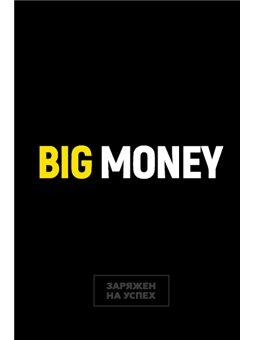 Бізнес-блокнот Big Money Євген Черняк Форс [9789669930323]