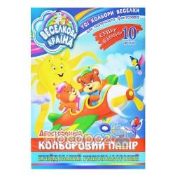 Папір кольоровий Мандарин А4/10 арк., крейд. різнокольор., укр (50)