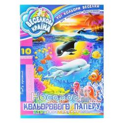 Папір кольоровий Мандарин А4 / 10 арк., Офсет, різнокольоровій