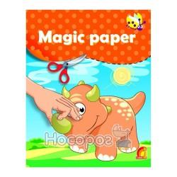 "Magic paper - Динозавры ""Элвик"" (укр.)"