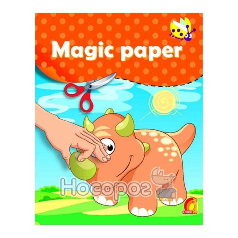 Фото Magic paper Динозаври