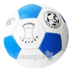 """М""""яч футбол. Мяч0040 """"CLASSIC STAR"""" (зовнішн. покриття ПВХ, 3 шари: 1-поліестер, 2-бавовна, 320 г"""