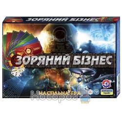 """Экономическая игра """"Звездный бизнес ТехноК"""""""