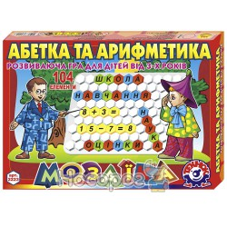 """Игрушка мозаика """" Азбука и арифметика ТехноК"""""""