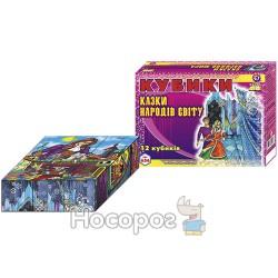 """Іграшка кубики ТехноК """"Казки народів світу"""" 0656"""