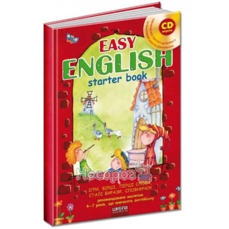 EASY ENGLISH + електронна версія на CD (Кольорова) Жирова Т., Федієнко В.