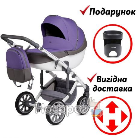 Универсальная коляска Anex 2в1 модель Q1 SP21 ultra violet / жаккардовая фиолетовая