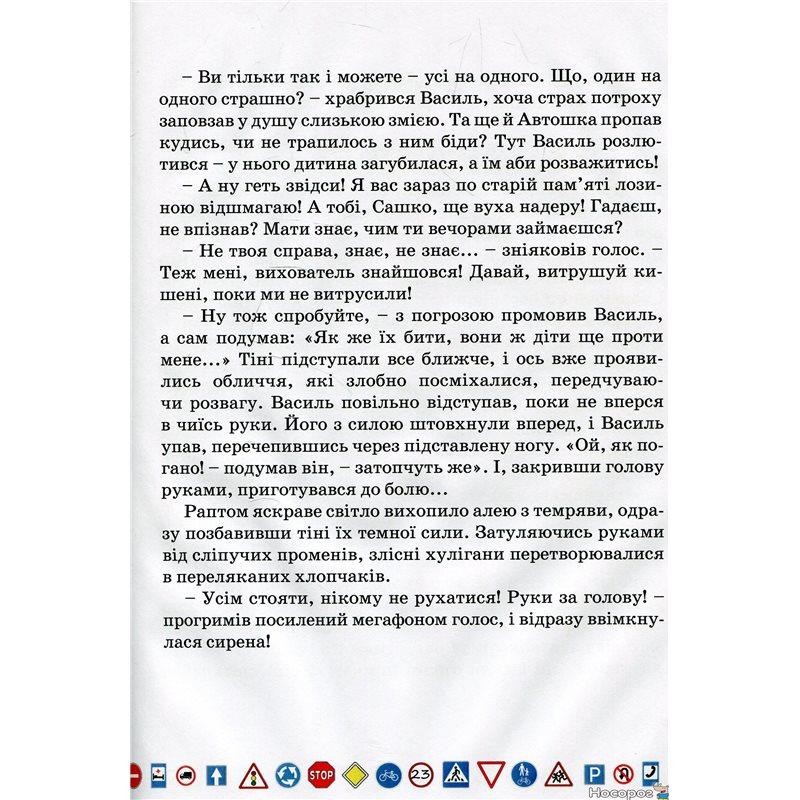 Фото .Авиаз Автошка Владимир Грановский